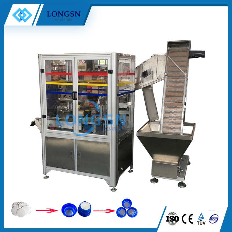 Automatic bottle cap lining wadding machine cap liner inserting machine